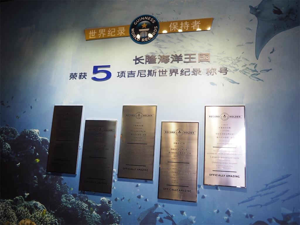 f:id:chunhua1223:20180225191314j:image