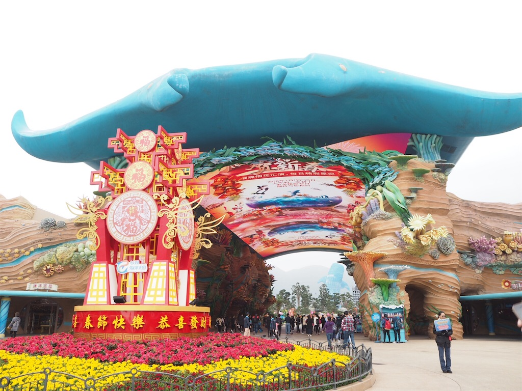 f:id:chunhua1223:20180225191501j:image