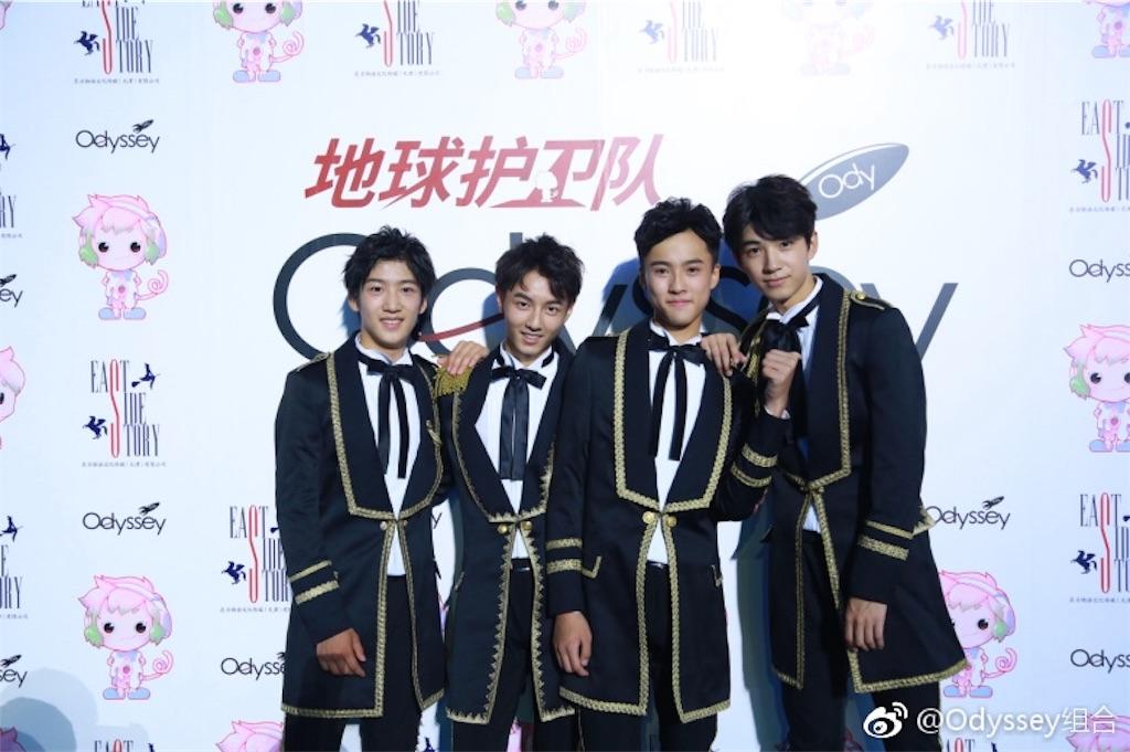 f:id:chunhua1223:20180228012808j:image
