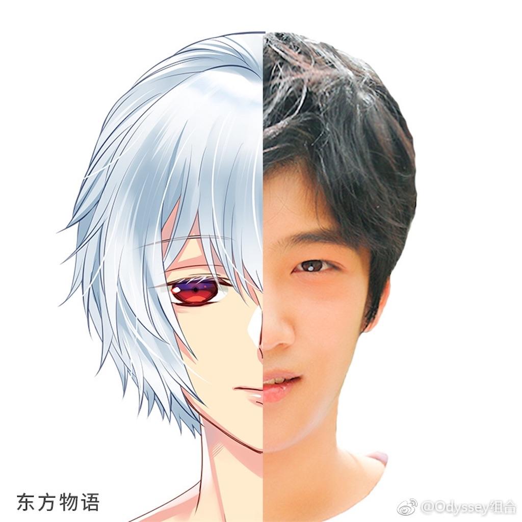 f:id:chunhua1223:20180228213204j:image
