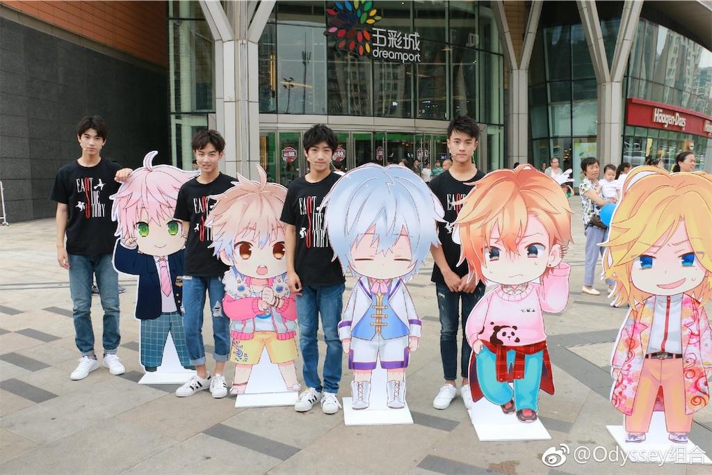 f:id:chunhua1223:20180228213530j:image