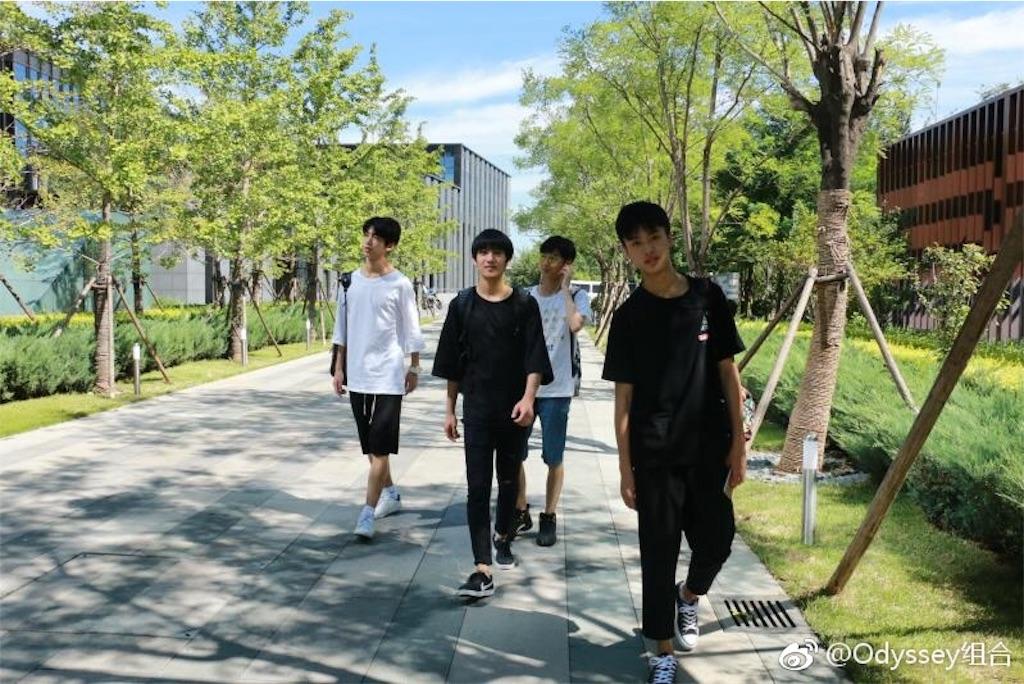 f:id:chunhua1223:20180228223140j:image