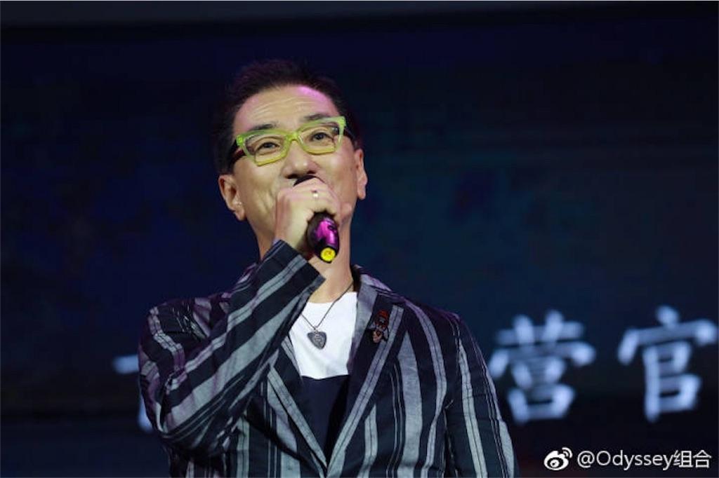 f:id:chunhua1223:20180228223212j:image