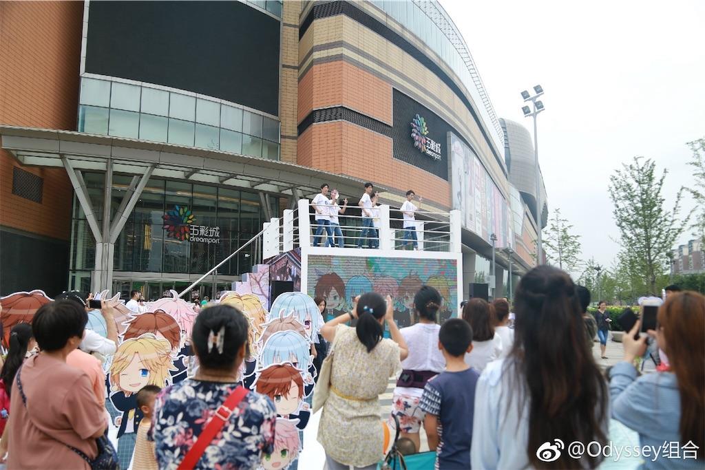 f:id:chunhua1223:20180228223819j:image