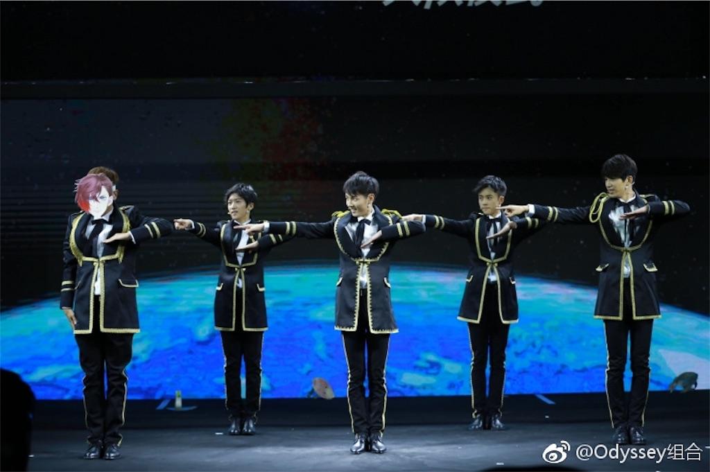 f:id:chunhua1223:20180228224421j:image