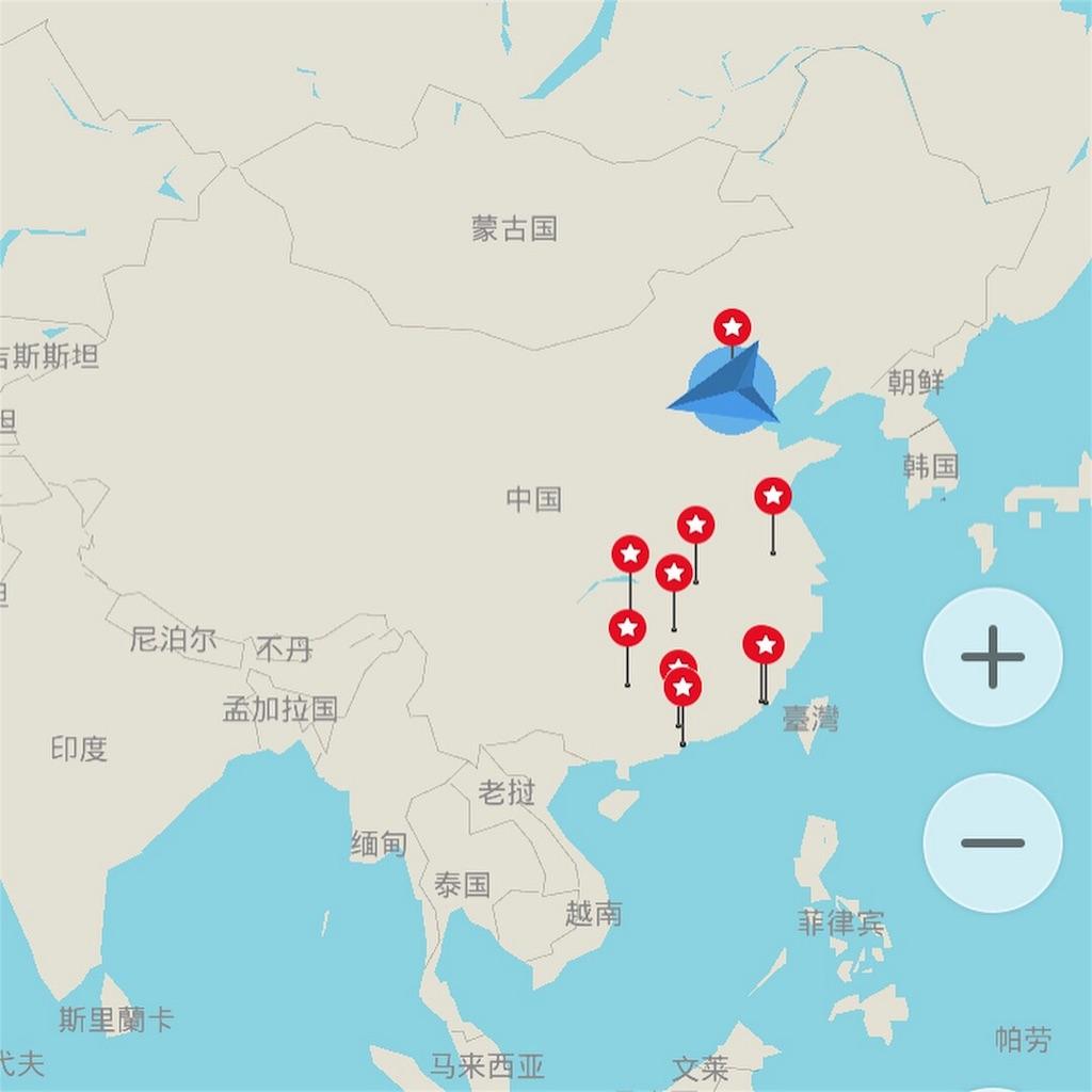 f:id:chunhua1223:20180301140831j:image