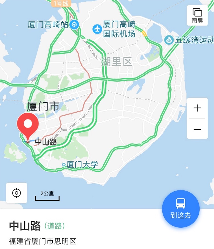 f:id:chunhua1223:20180304012028j:image