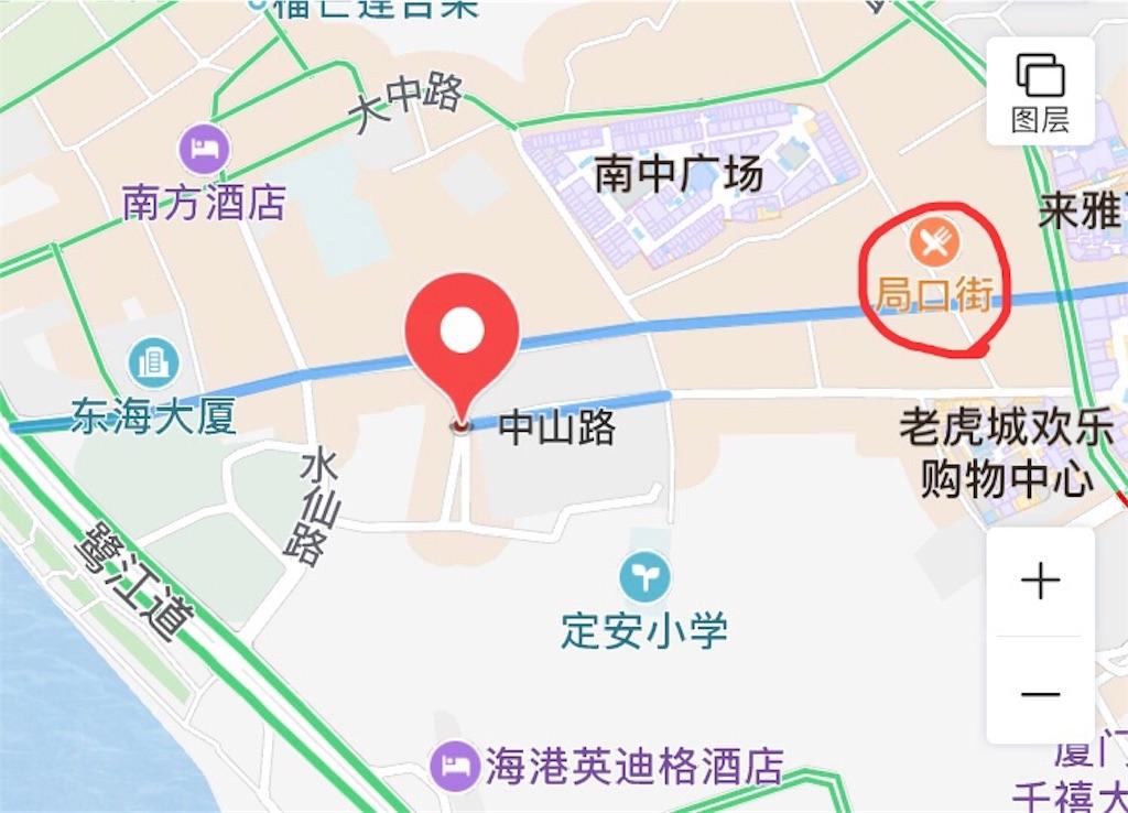 f:id:chunhua1223:20180304012734j:image