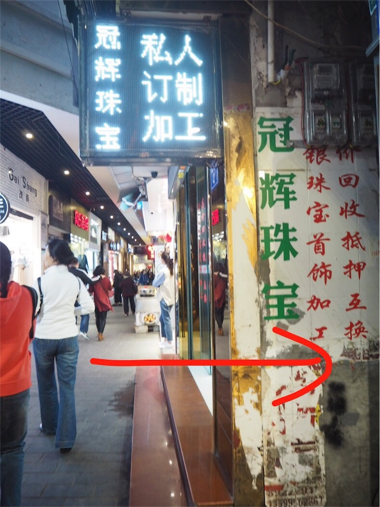 f:id:chunhua1223:20180304012942j:image