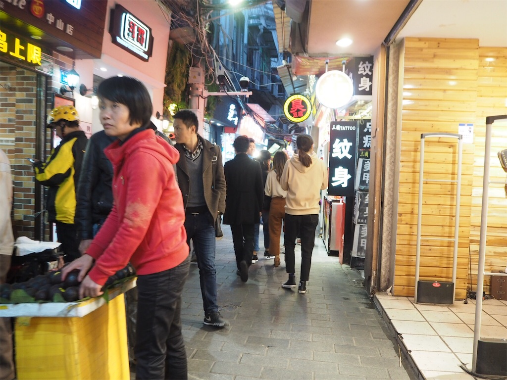 f:id:chunhua1223:20180304013012j:image