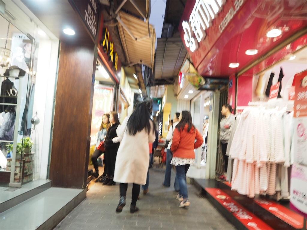f:id:chunhua1223:20180304013152j:image