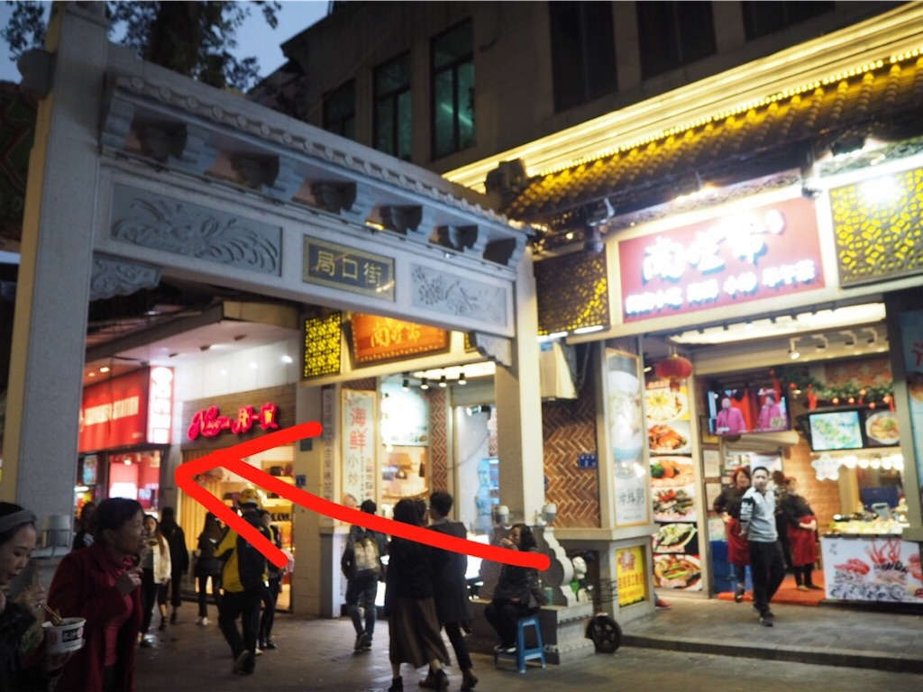 f:id:chunhua1223:20180304013520j:image