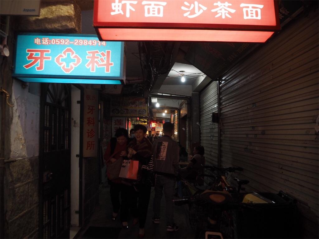 f:id:chunhua1223:20180304013755j:image