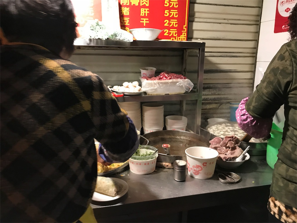 f:id:chunhua1223:20180304015355j:image
