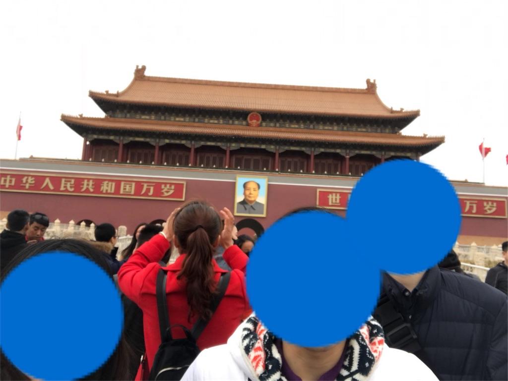 f:id:chunhua1223:20180309144210j:image