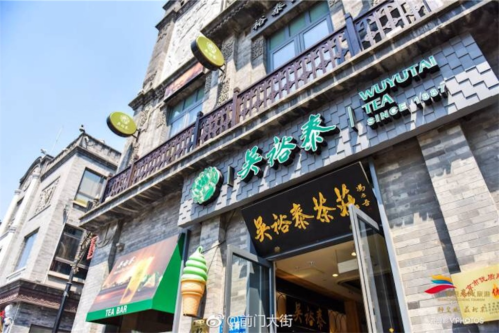 f:id:chunhua1223:20180309183534j:image