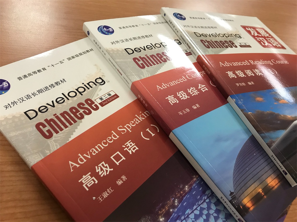 f:id:chunhua1223:20180310160425j:image