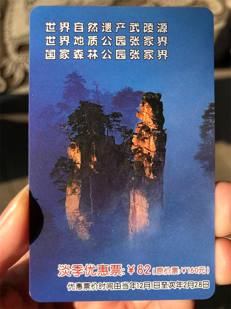 f:id:chunhua1223:20180313145458j:image