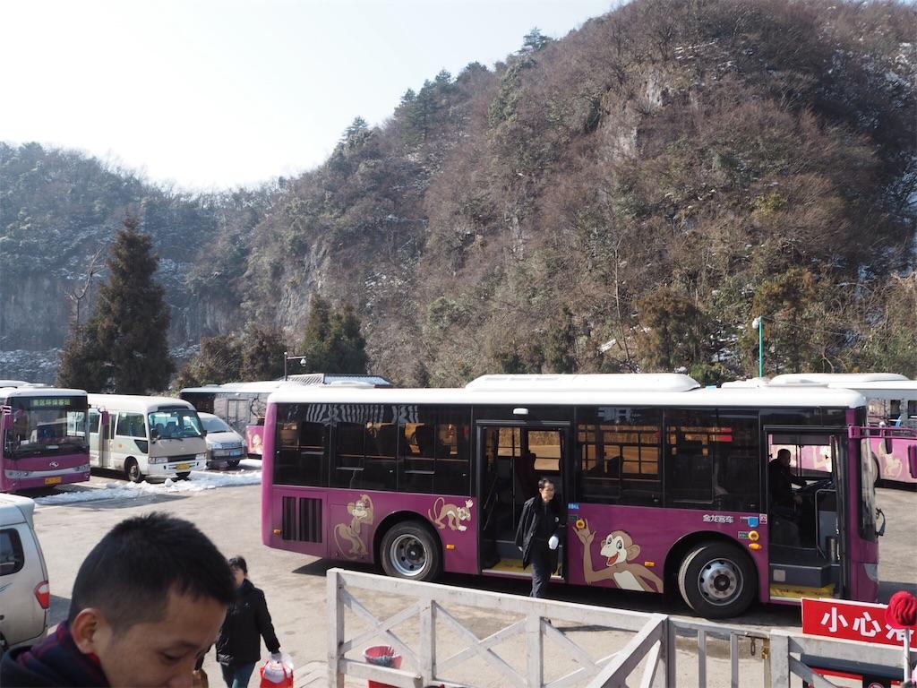 f:id:chunhua1223:20180313235852j:image