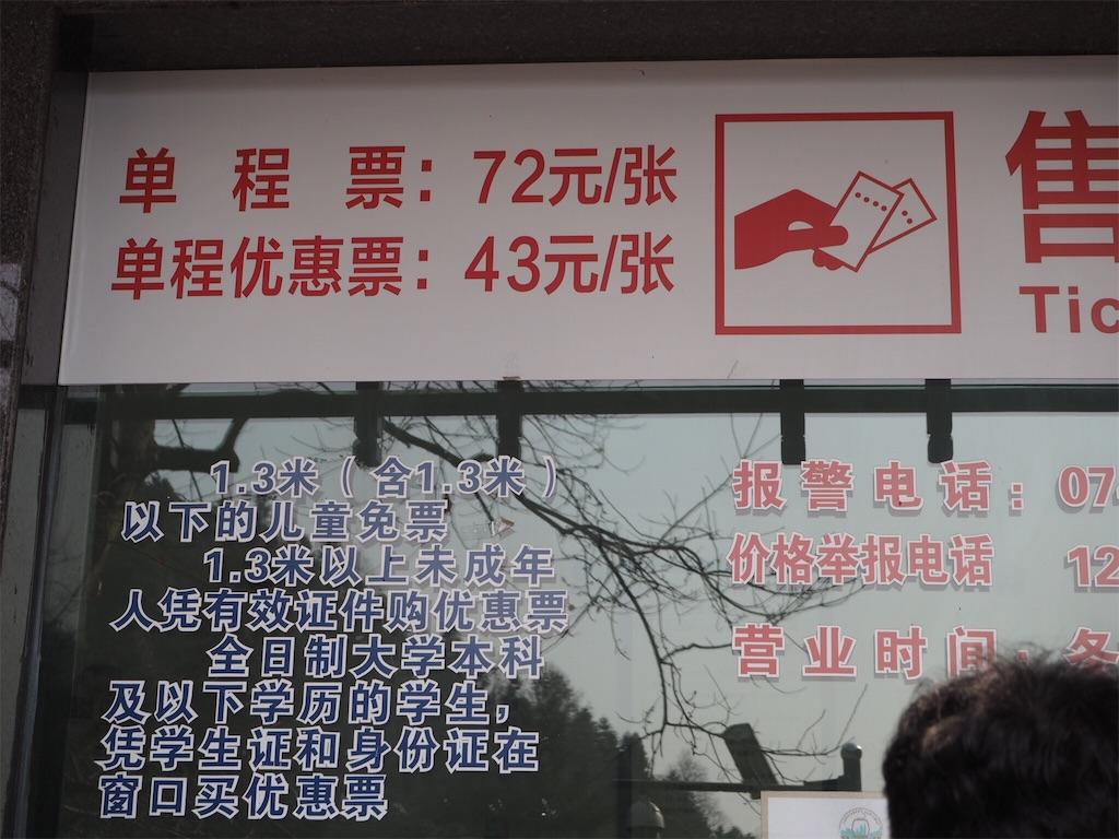 f:id:chunhua1223:20180314001433j:image