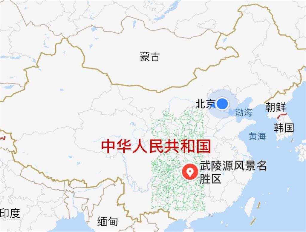 f:id:chunhua1223:20180314143626j:image