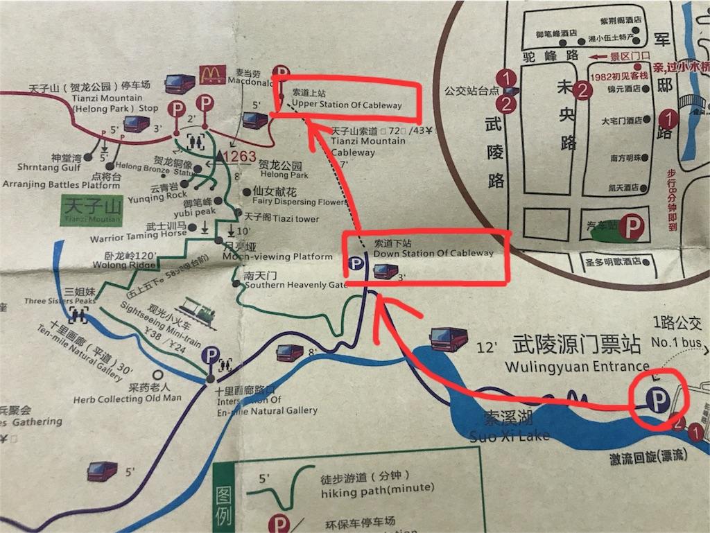 f:id:chunhua1223:20180314145530j:image
