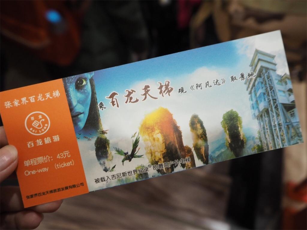 f:id:chunhua1223:20180314153303j:image