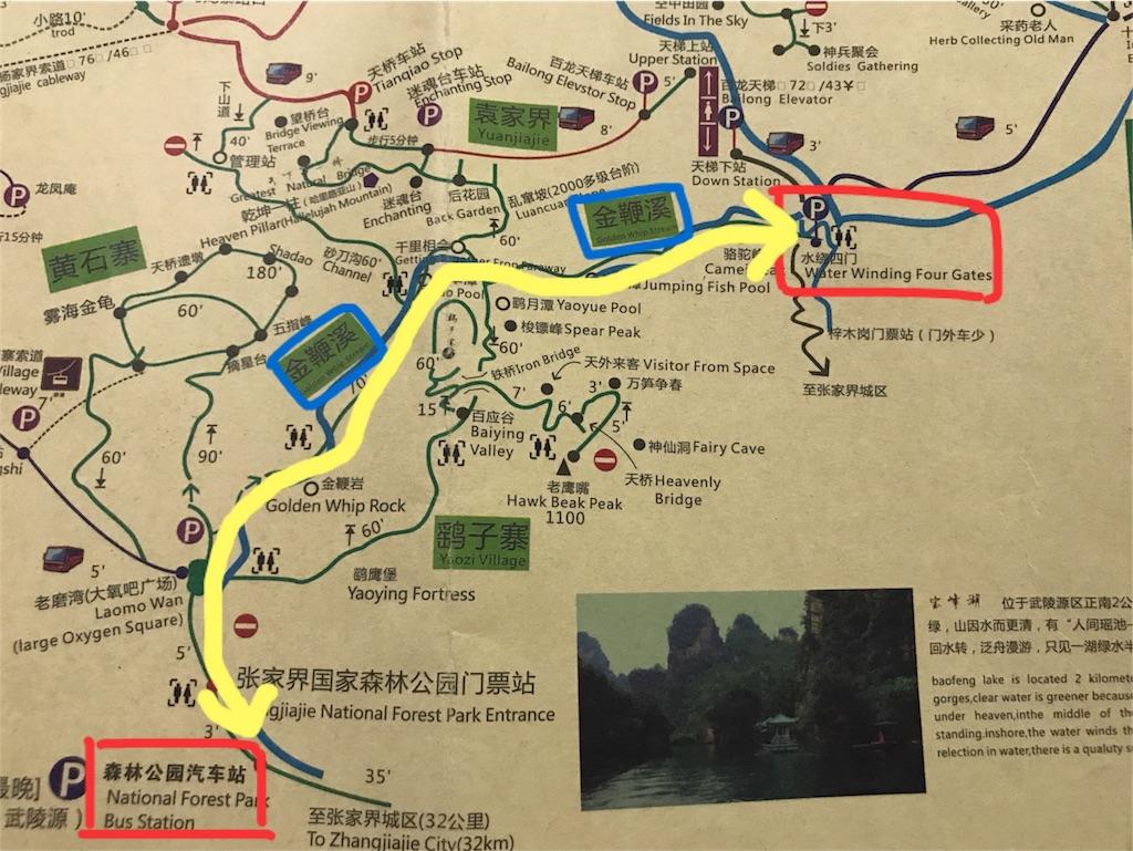 f:id:chunhua1223:20180314153720j:image