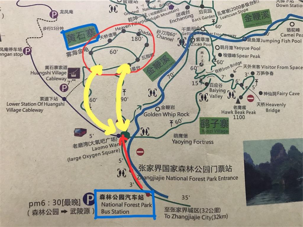 f:id:chunhua1223:20180314155025j:image