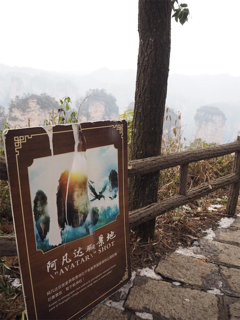 f:id:chunhua1223:20180314165242j:image