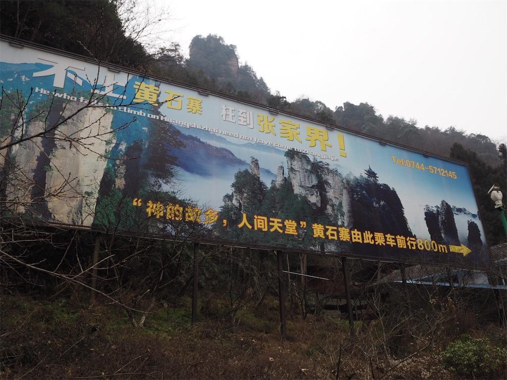 f:id:chunhua1223:20180314165412j:image