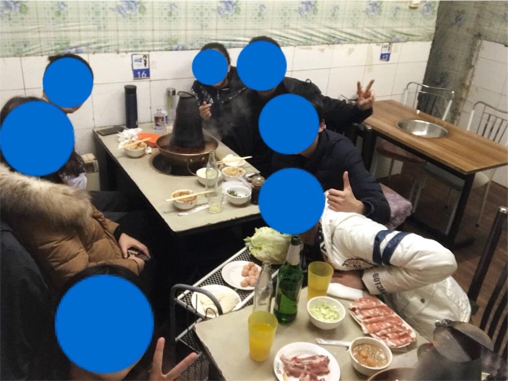 f:id:chunhua1223:20180318172316j:image