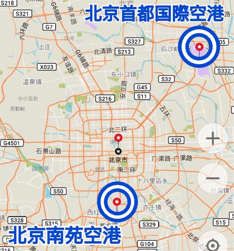f:id:chunhua1223:20180322011849j:image