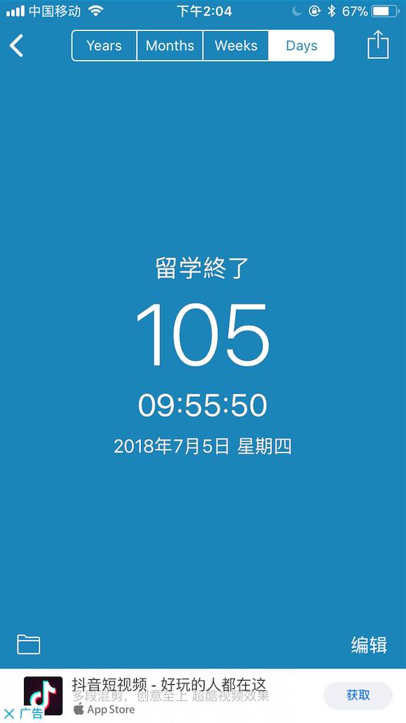 f:id:chunhua1223:20180322150613p:image