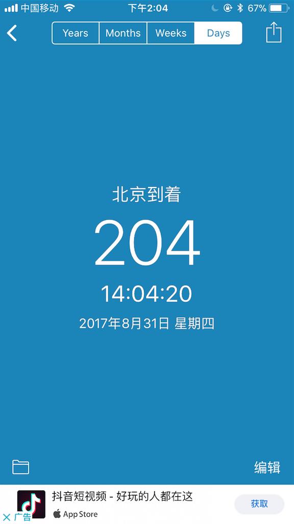 f:id:chunhua1223:20180322151007p:image