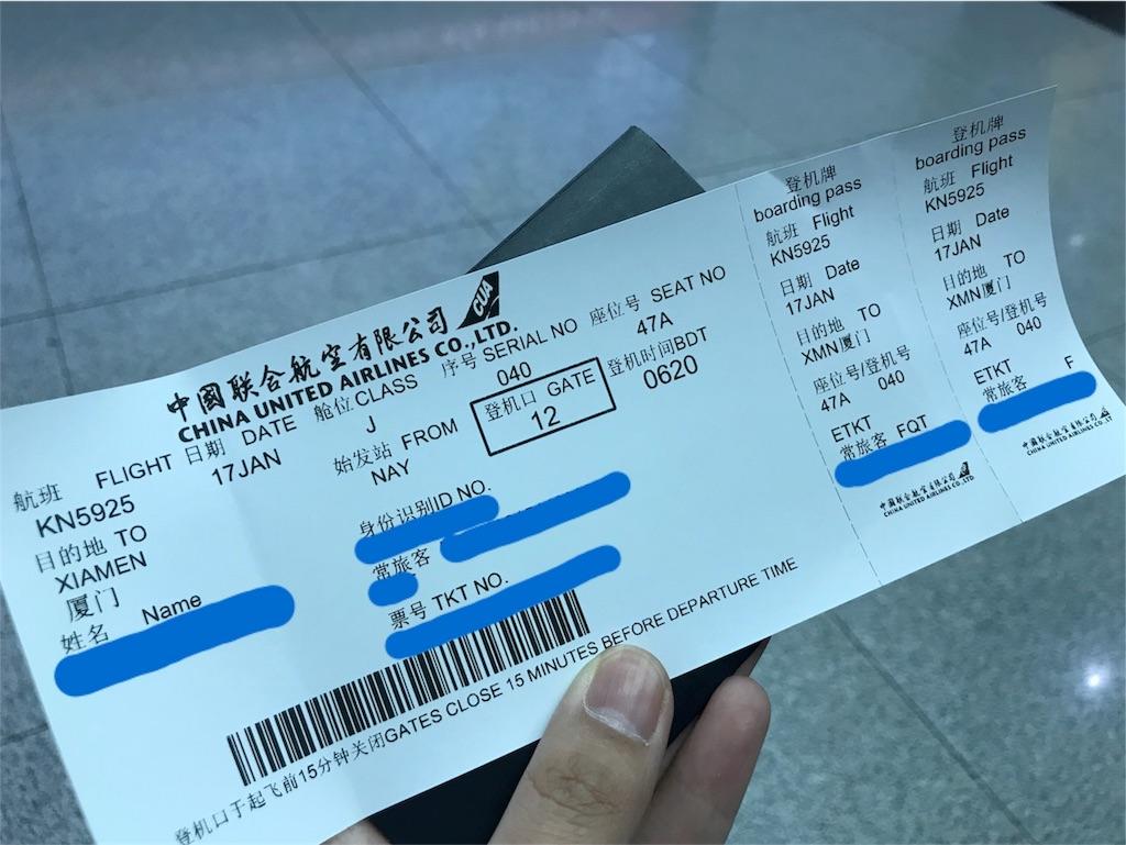 f:id:chunhua1223:20180323133438j:image