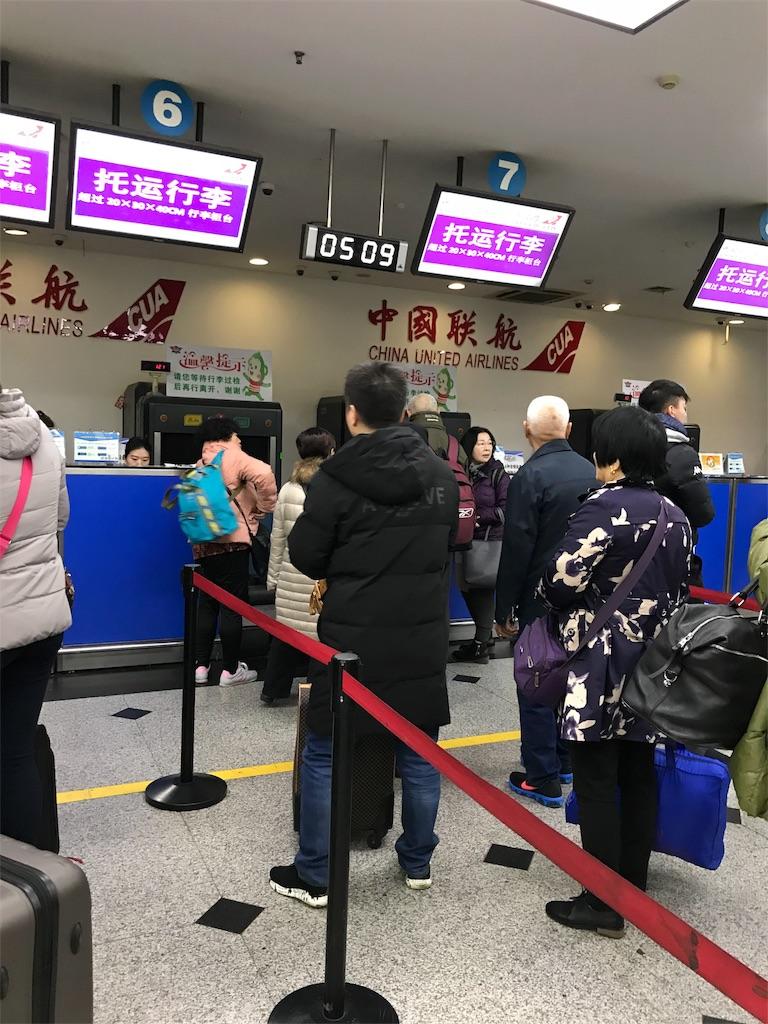 f:id:chunhua1223:20180323133531j:image