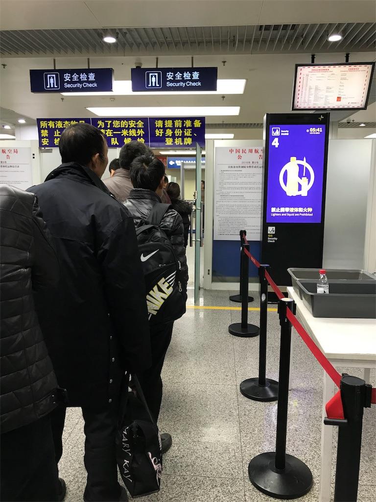 f:id:chunhua1223:20180323133714j:image