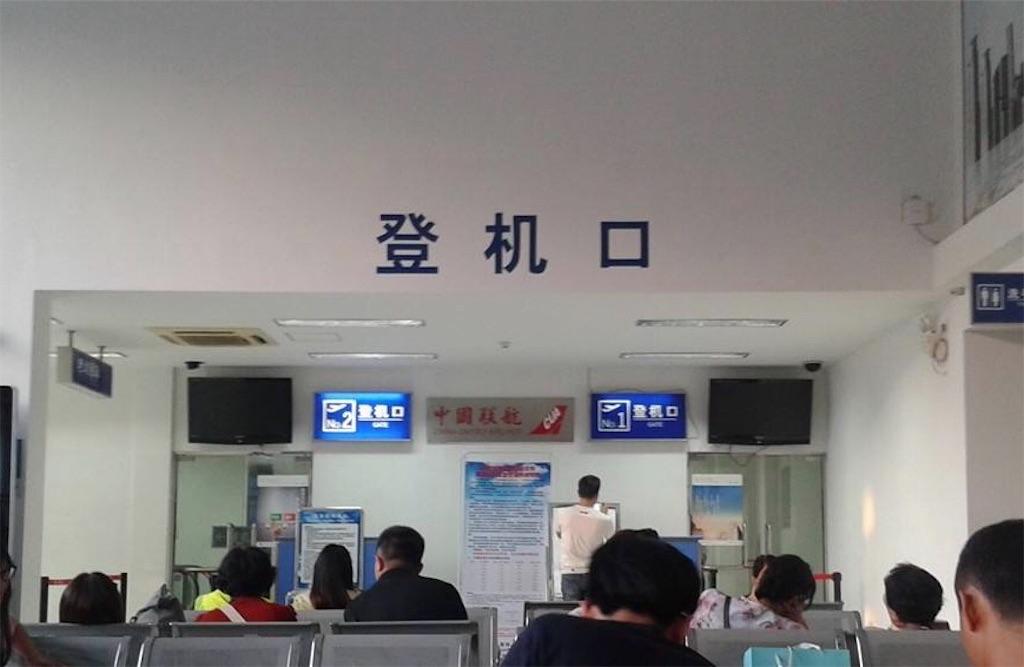 f:id:chunhua1223:20180324115717j:image