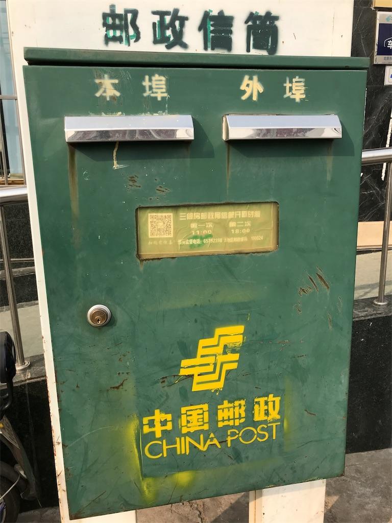 f:id:chunhua1223:20180326170848j:image
