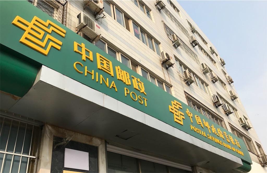 f:id:chunhua1223:20180326171246j:image