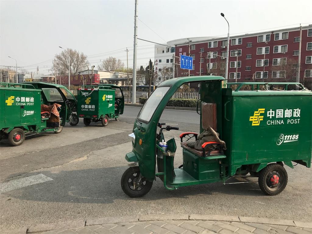 f:id:chunhua1223:20180326171341j:image
