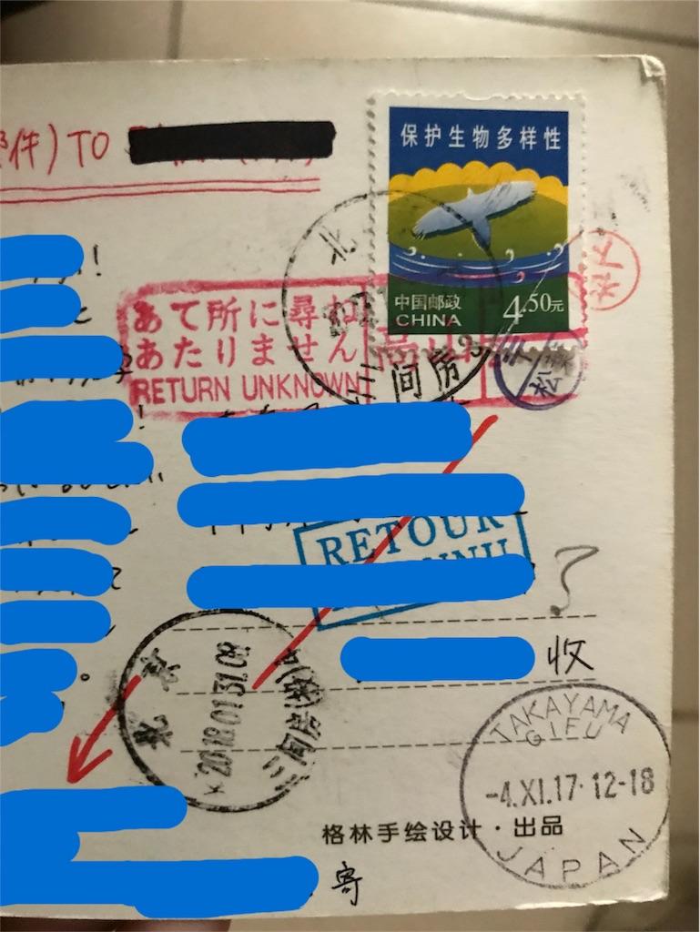 f:id:chunhua1223:20180326180949j:image