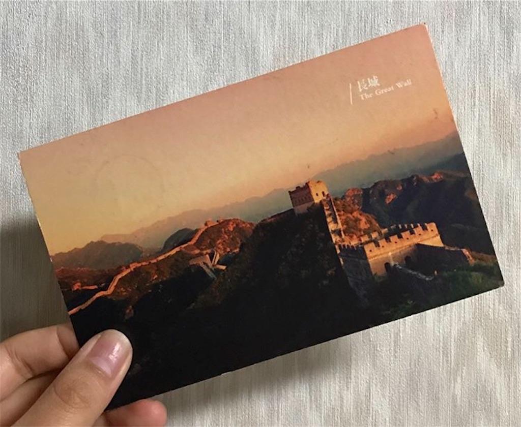 f:id:chunhua1223:20180326182205j:image