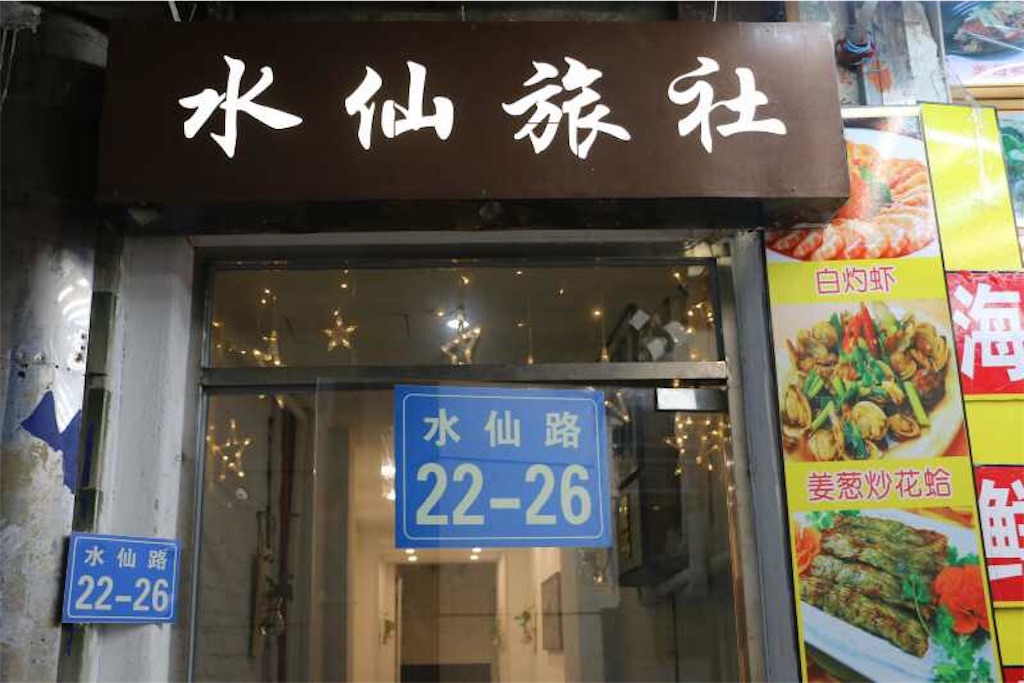 f:id:chunhua1223:20180329225938j:image