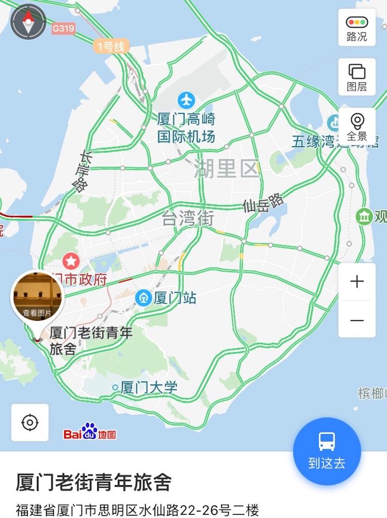 f:id:chunhua1223:20180329230614j:image