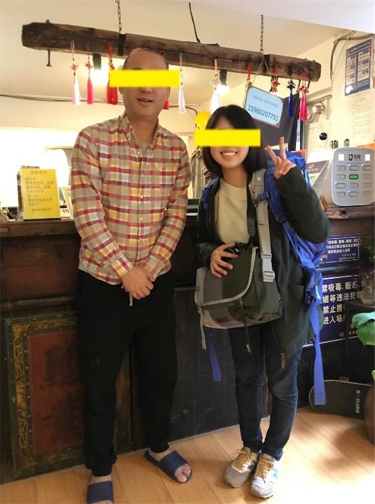 f:id:chunhua1223:20180330002642j:image