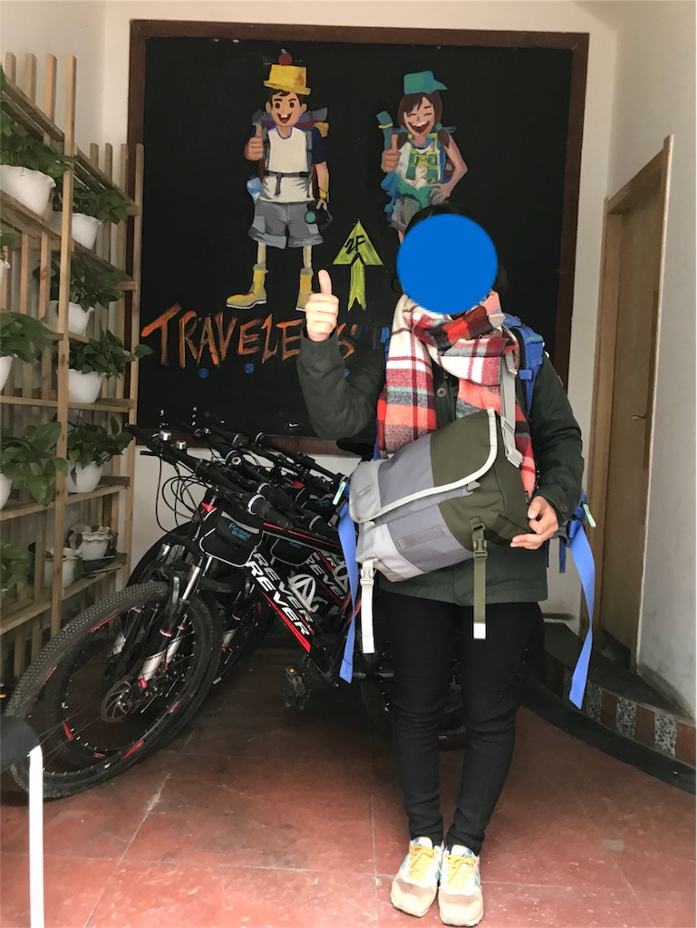 f:id:chunhua1223:20180402165329j:image