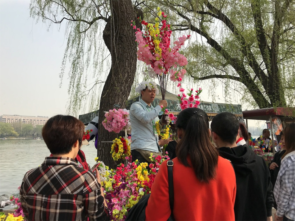 f:id:chunhua1223:20180404134508j:image
