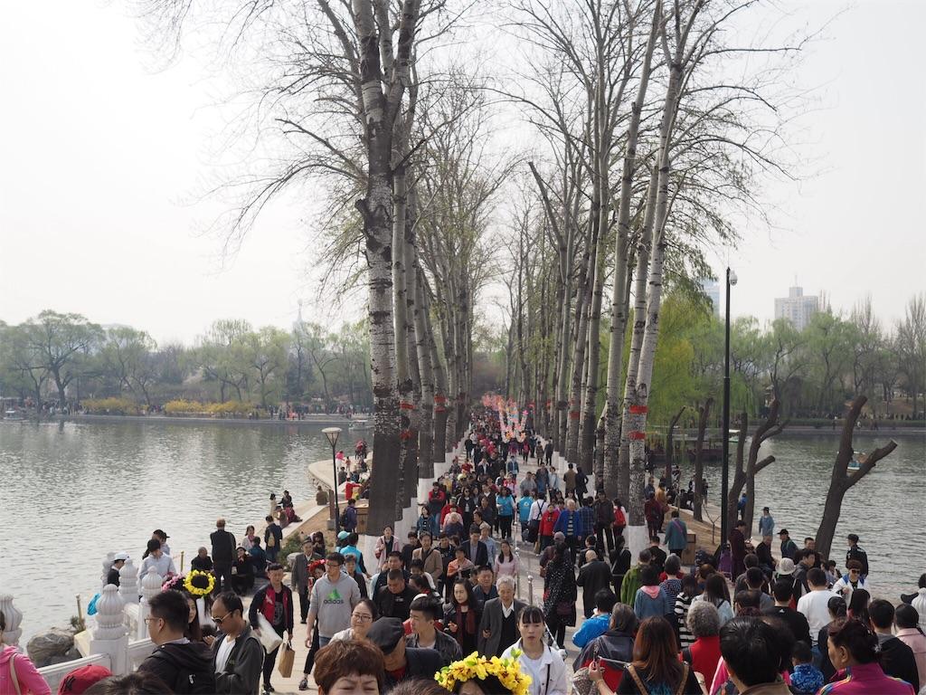 f:id:chunhua1223:20180404135159j:image